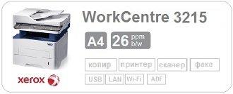 ЧБ. МФУ WorkCentre 3215NI